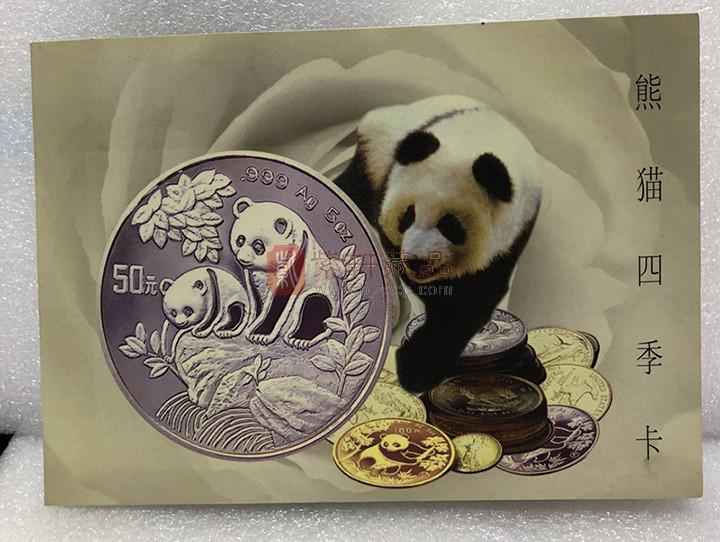 中国珍惜野生动物大熊猫四季卡-春卡