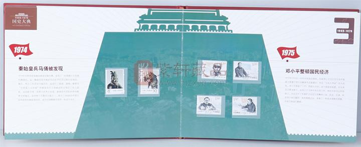 1974—秦始皇兵马俑现世、1975—邓小平整顿国民经济.jpg