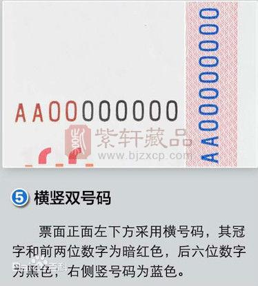 第五套人民币15版100元